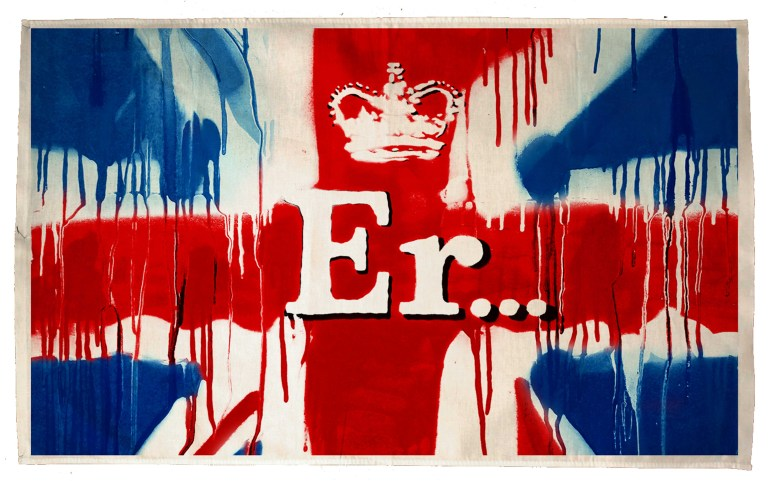 Banksy Limited Edition Jubilee Print